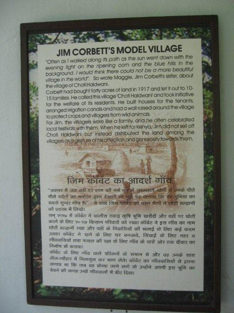 Jim Corbett's Model Village