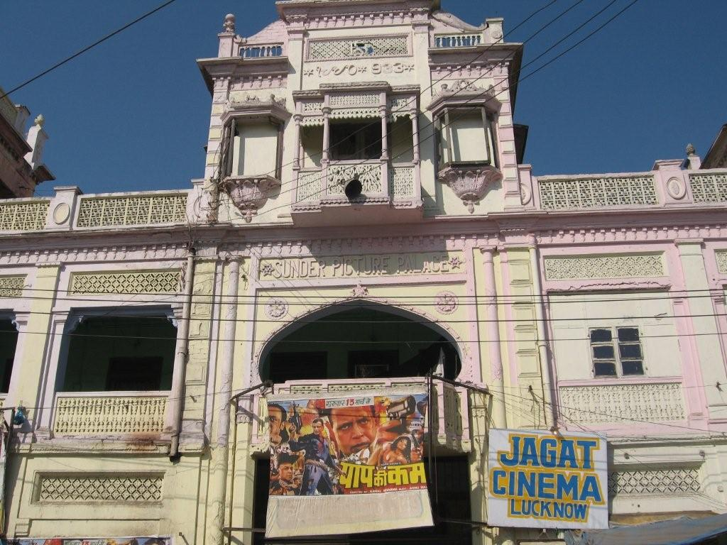 Jagat Cinema Sundar Picture Palace
