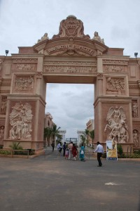 Entrance of the FIlm city