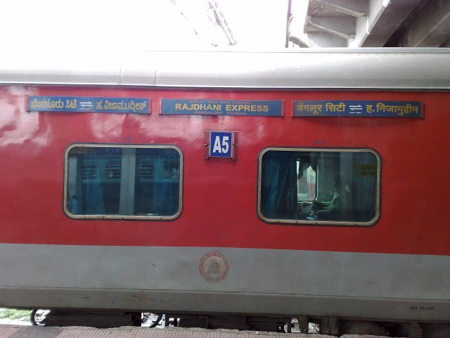 Bangalore Rajdhani - Courtesy Wikipedia