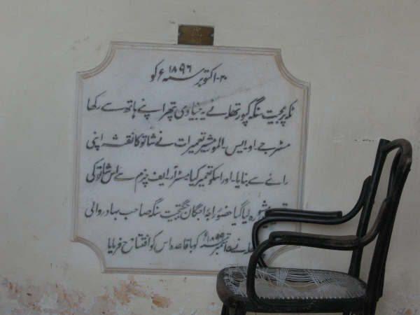 urdu-text