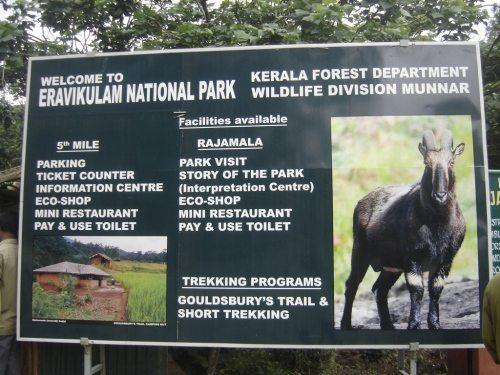 Eravikulam National Park-Welcome Info board