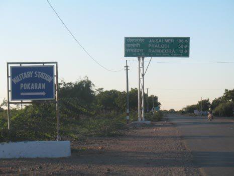 20081226-rajasthan-056