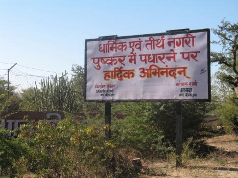 20090102-rajasthan-013