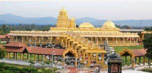 maha-lakshmi-golden-temple