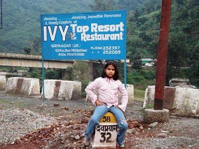 shivpuri-1_opt