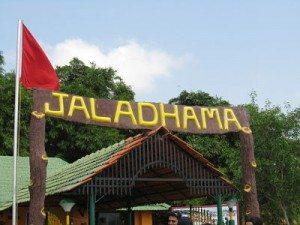 jaladhama entrance