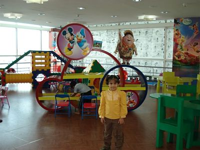 Delhi Airpot (Kid's Zone)