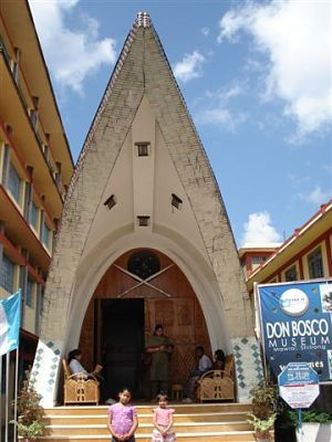 Enterance - Don Bosco Museum
