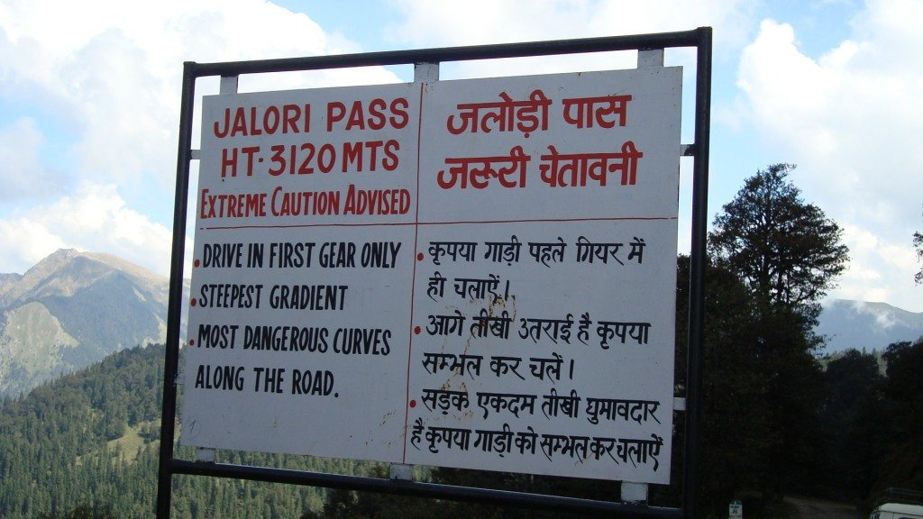 Jalori Pass - Just read the warnings!