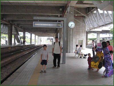 putrajaya-station_opt