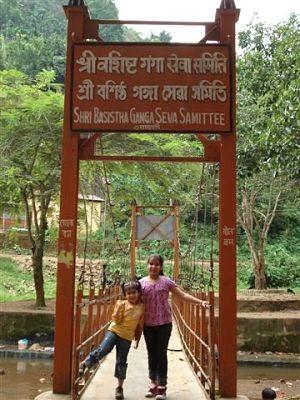 Vashistha Ashram