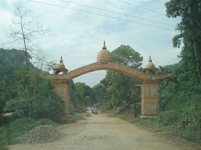 Entrance - Vashistha Ashram