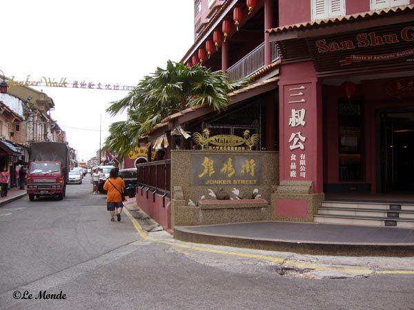 Famous Jonker's Street