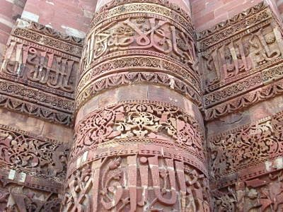 Qutab Minar - Carving