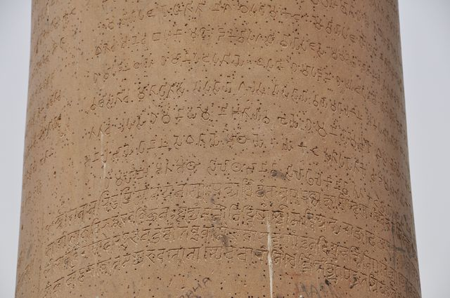 Pillar inscriptions