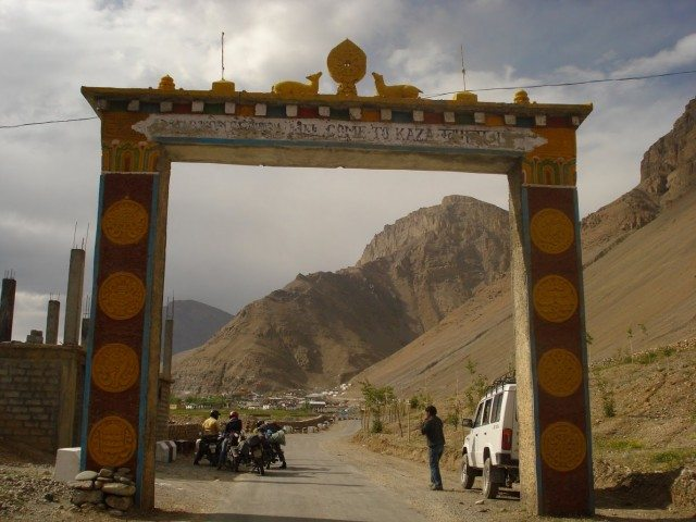 Entrance to Kaza
