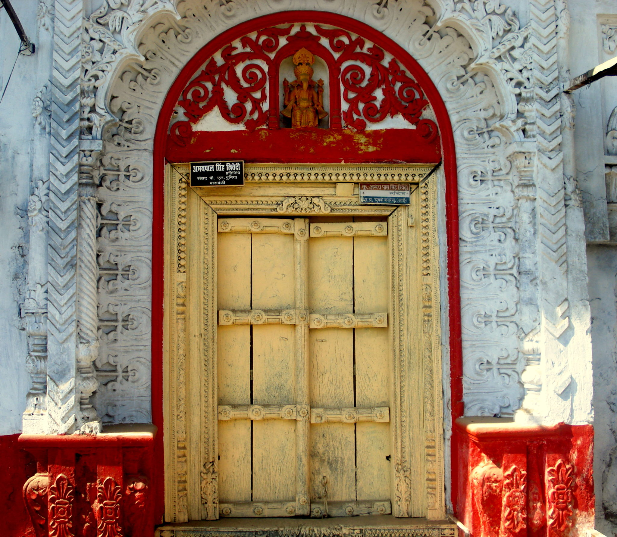 a decorated doorway of an old house