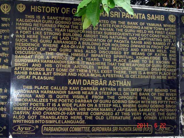 About Paonta Sahib