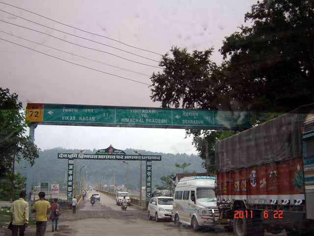 Bridge near Paonta Sahib,crossing from Himachal Pradesh into Uttarkhand