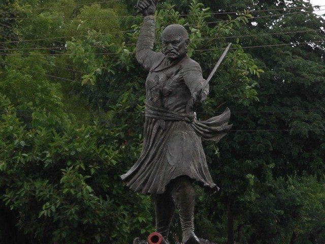 Baji Prabhu Deshpande