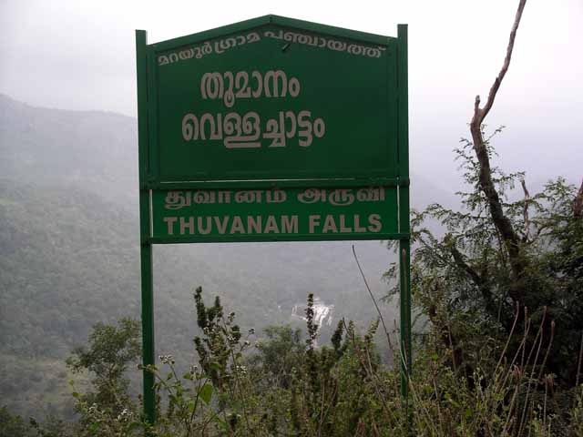 Thuvanam Falls at Chinnar Wildlife Sanctuary