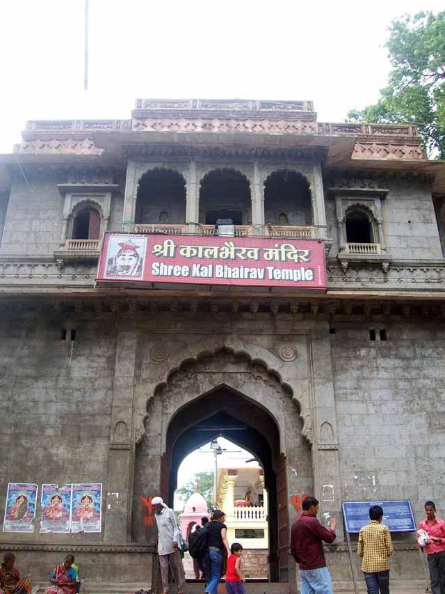 Kalabhairava was next destination