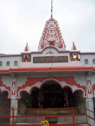 Temple from front