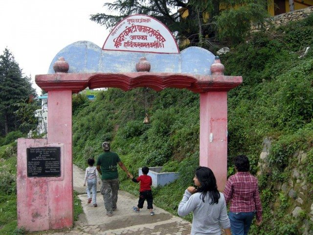 Outer Gate of Patal Bhuv