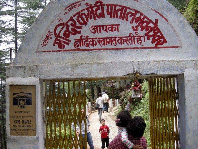 Patal Bhuv Gate
