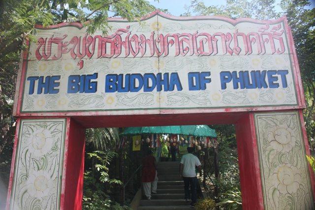 Phuket's Big Budhha
