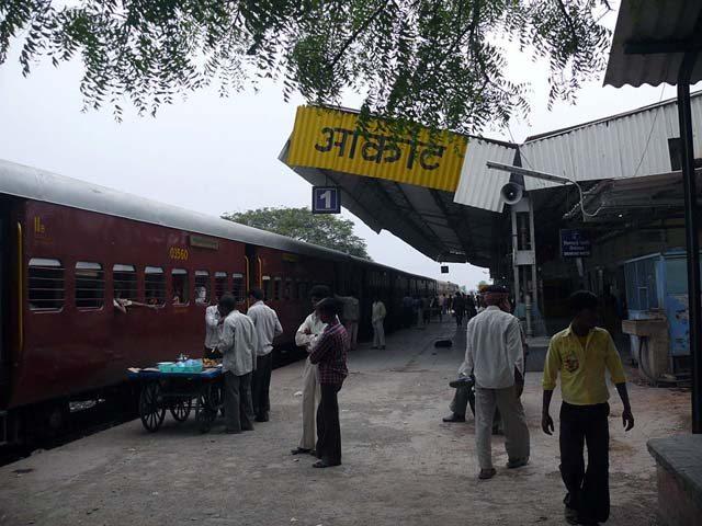 Aakot Railway Station
