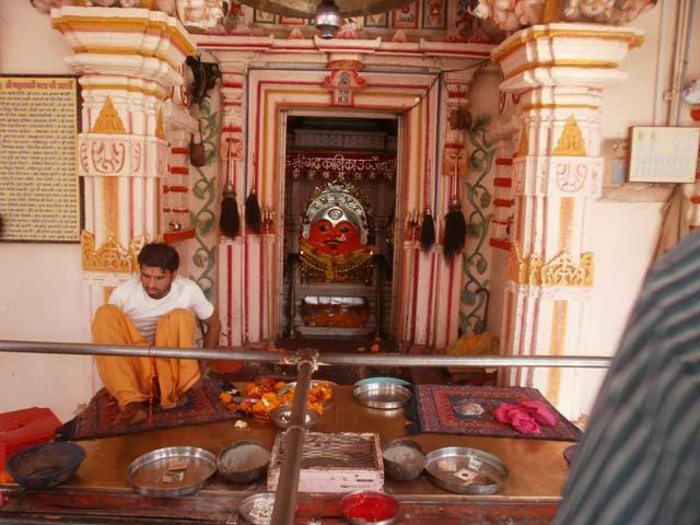 Ujjain Temple Darshan Ujjain Darshan 1