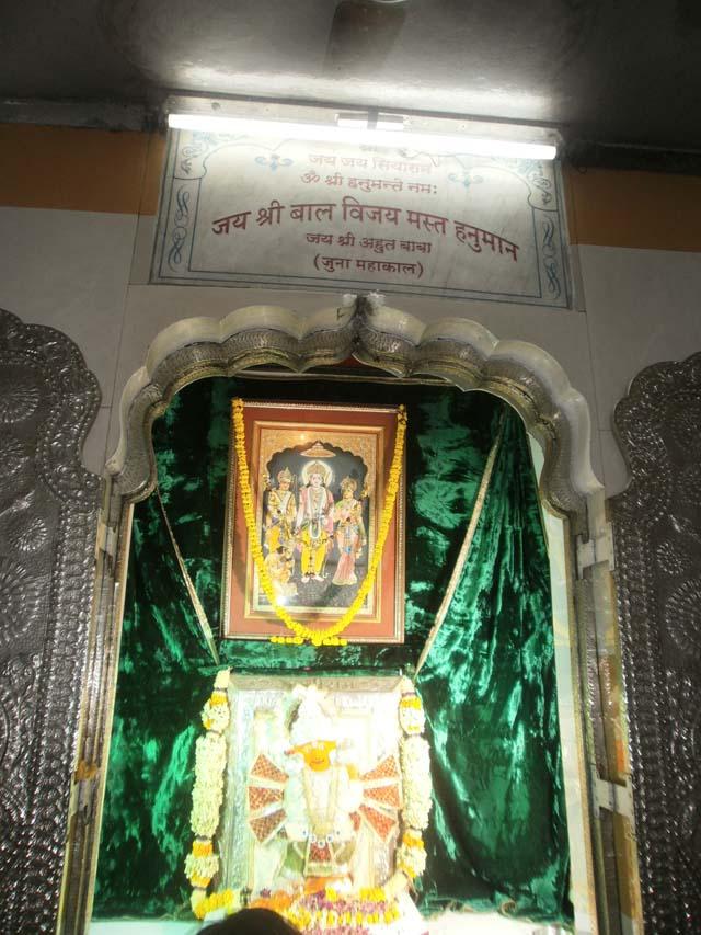 Bal Hanuman Temple
