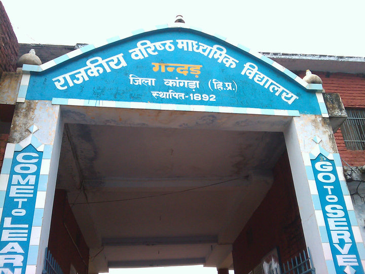 Local village school