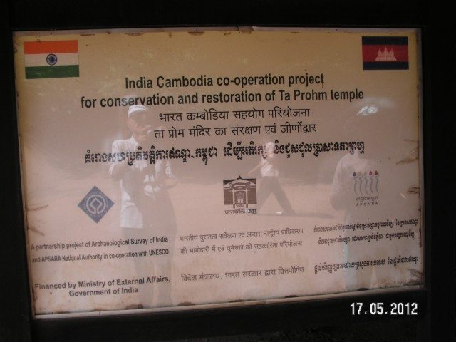 Partnership restoration project between ASI and APSARA