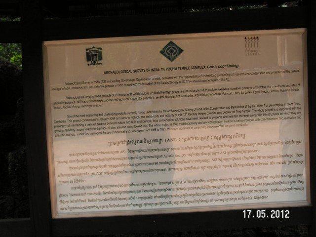 ASI/Ta Prohm Temple Complex Conservation Strategy