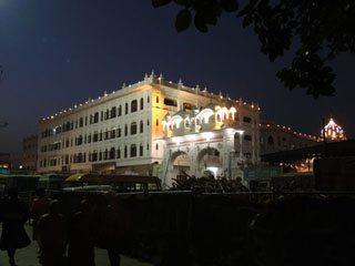 Shri Guru Ram Rai Niwas