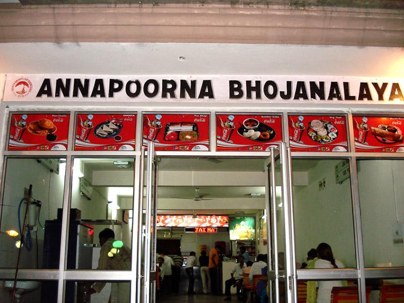 Annapoorna Bhojanalaya, Niharika Complex, Katra , Vaishno Devi.