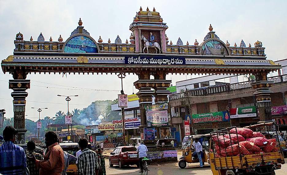 Konaseema Gateway1 Ghumakkar Inspiring Travel Experiences