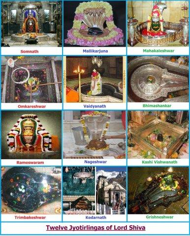 Twelve jyotirlinga pictures