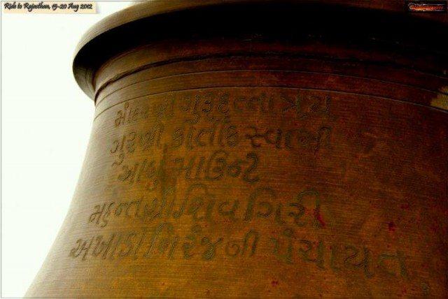 Bell @ Gurushikhar