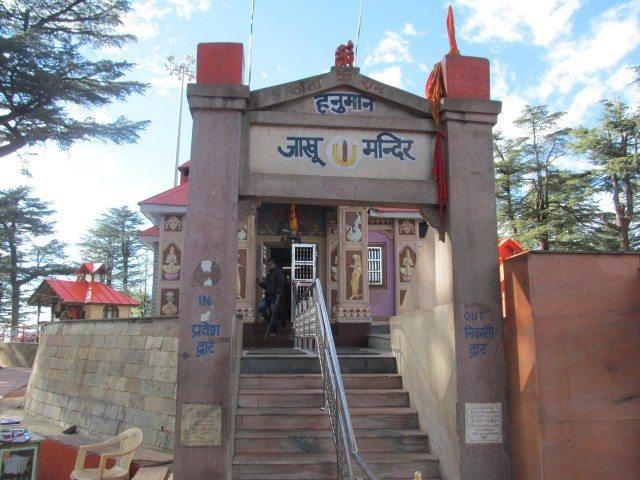 Jahku Temple Entrance
