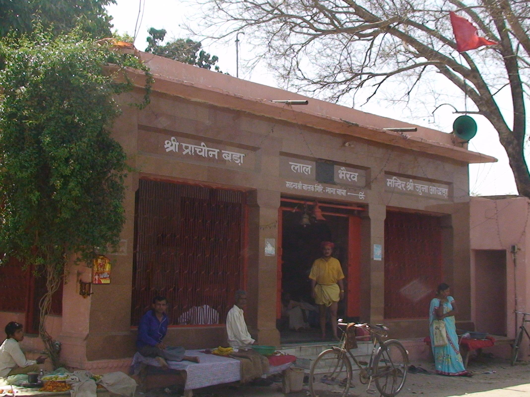 Vindhyachal Dham : Lal Bhairav Temple