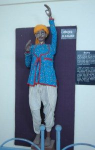 भारतीय लोक कला मंडल, उदयपुर