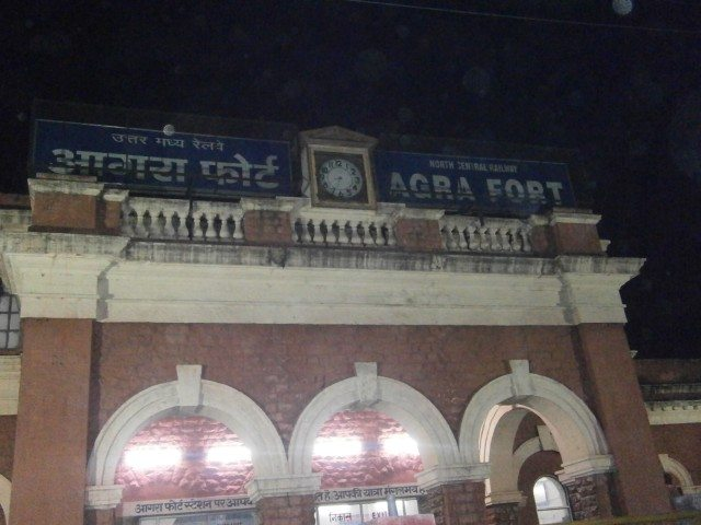 आगरा फोर्ट रेलवे स्टेशन