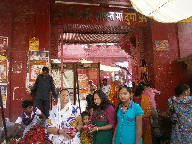 माँ दुर्गा मंदिर