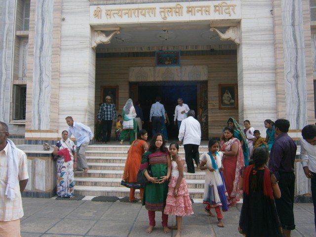 तुलसी मानस मंदिर