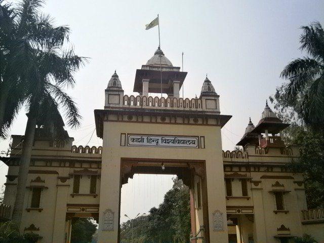 BHU विश्वनाथ मंदिर