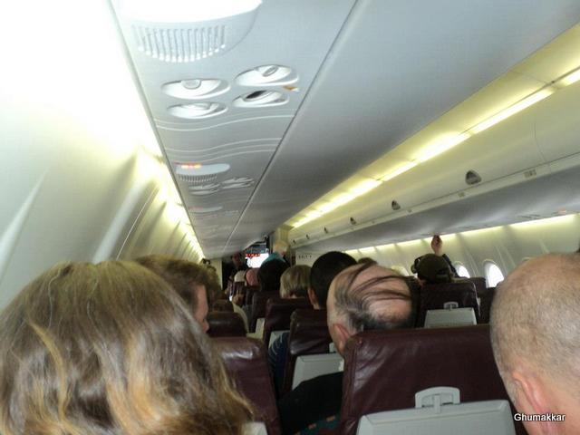 Aeroplane inside